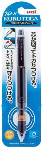 Meilleurs crayons mécaniques pour le dessin - Uni Kurutoga Pipe Slide 0.5mm