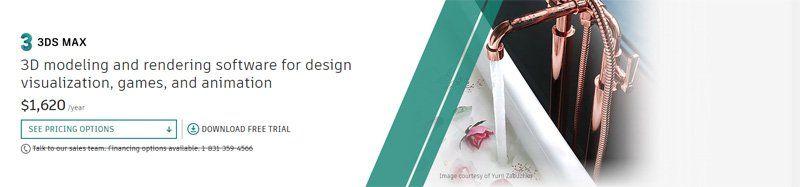 Autodesk 3DS Max logiciel de modélisation 3d
