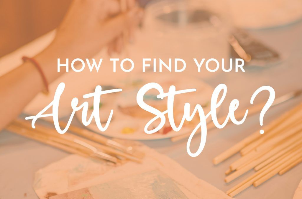 How to find your are style